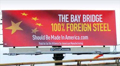Oakland to SF Bridge Made In China, To Open Labor Day 2013